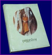 book-1